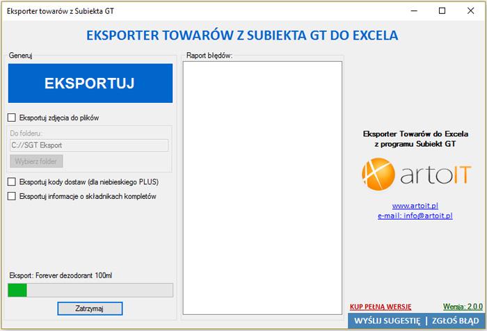 główne okno programu Subiekt GT Eksporter towarów
